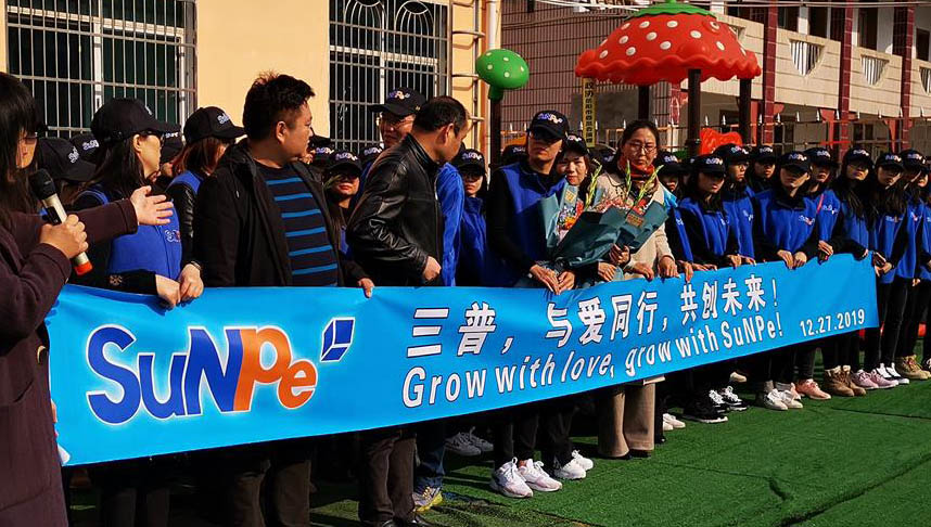SuNPe Organized 2019 Charity Activity --- Grow with Love, grow with SuNPe